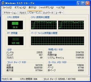 X301fu.JPG